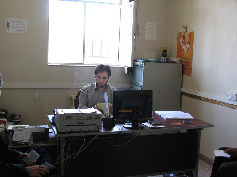 اداره ثبت احوال اهر