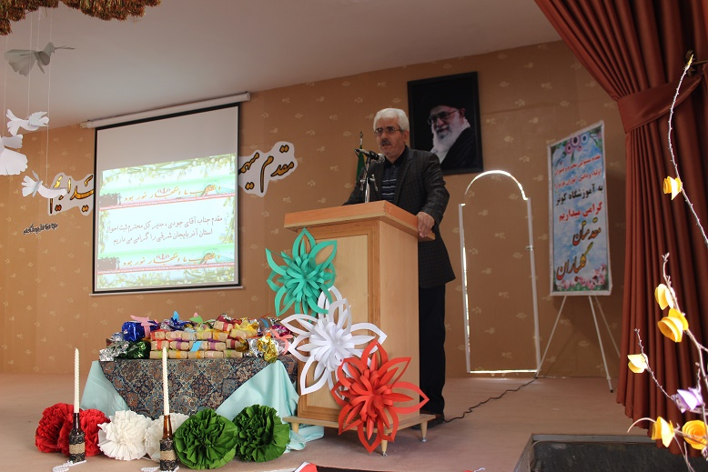 افتتاح اداره ثبت احوال ترک